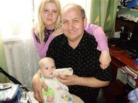 Дедушка+мама+Я - одно лицо