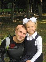 папа с любимой дочкой