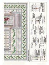 Полный ключик к Рождественскому домику