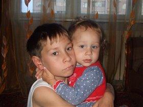Брат и сестренка.