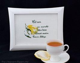 MTSA лимон