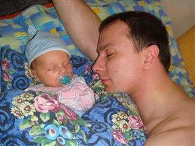 с папой крепко спать