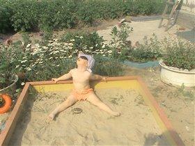 Я на солнышке сижу! и на солнышко гляжу!)))