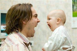 папа и ляля