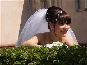 Я- невеста))