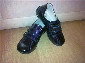 Туфли Tiflani 27 размер,