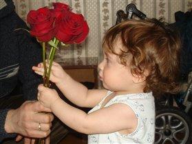 Даме - цветы! С любовью от папки!