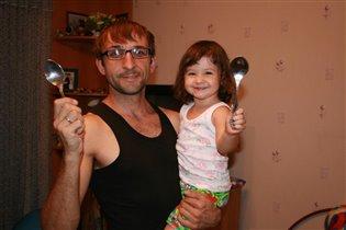 Папа и Саша