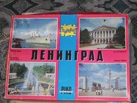 Паззл Ленинград, раритет   из ГДР