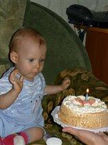 Ура! Мой первый тортик!