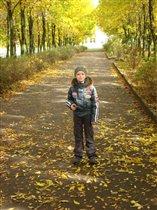 Осенняя прогулка.