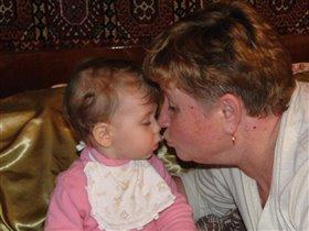 Сейчас я поцеую, свою любимую бабулю!!!