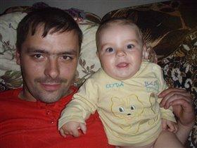 Папа с дочей.