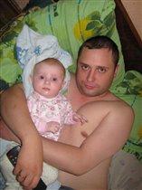 Папа с доченькой.