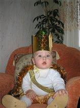 Вот такой вот маленький принц!