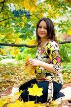 Осенняя беременность