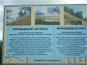 Архиологический памятник
