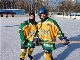 Любимый хокей