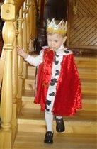 Король Алекс