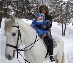 Верхом на лошадке