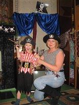 Пират Александро и бабушка Пиратка