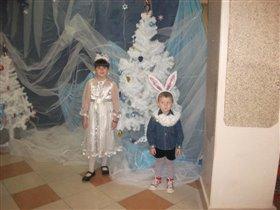 Снегурочка , кролик и ёлочка !!! С Новым Годом !!!