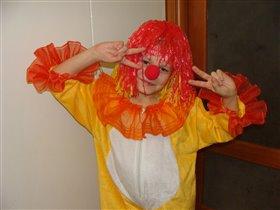 Клоун живёт в каждом из нас.