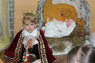 Димка - царь