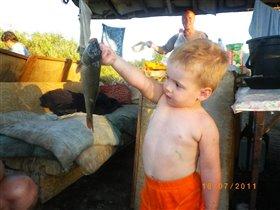 оценка улова после рыбалки!