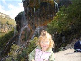 водопады счастья