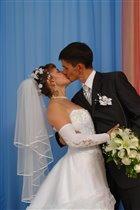 Поцелуй любви
