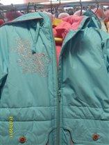Куртка- ветровка 2в 1