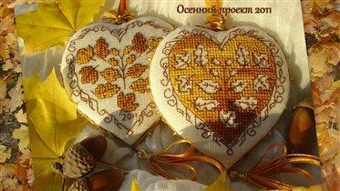 03 Tanita Tararam для Tanya&Anya