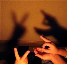 Дети играют в тени...