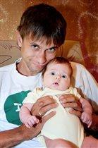 Зять с дочерью