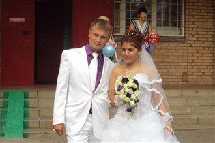 Свадьба моего сына