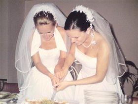 Подтверждение нашей странной свадьбы