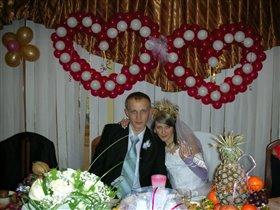 20 января 2007г. - самый счастливый день в жизни!