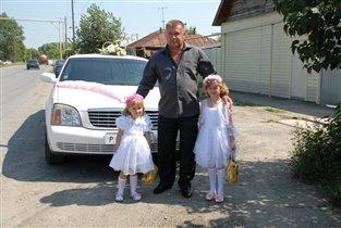 Поехали папу на маме женить)
