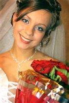 Улыбка счастливой невесты