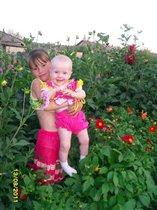 Сестренки-цветочки