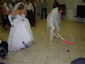 Свадебный хоккей!
