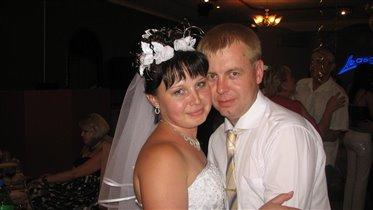Наша свадьба.