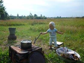 Эх, приготовлю я обед!
