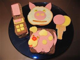 Веселые бутерброды!