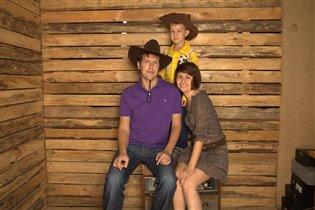 Ковбойская семья