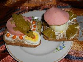 Забавные бутербродики!
