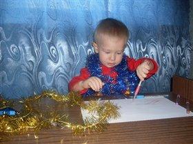 Я письмо Дедушке Морозу... нарисую!