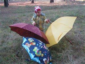 и какой мне зонтик выбрать?