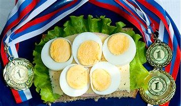 Бутерброд для чемпиона!
